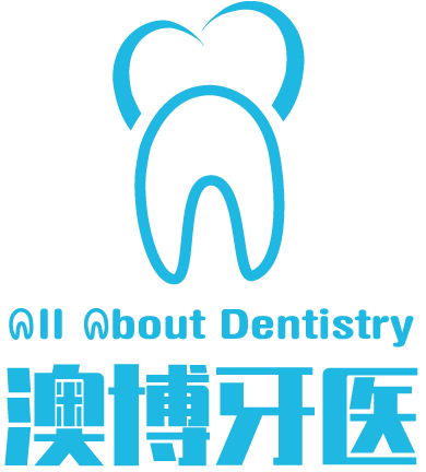 All About Dentistry